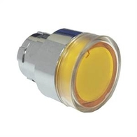 Chint Illuminated Push Button 22.5mm Yellow With Guard NP2-BW354