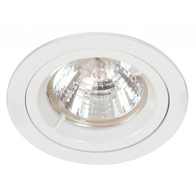 EMCO MR11 GU10 Downlight EMC017SGUWH