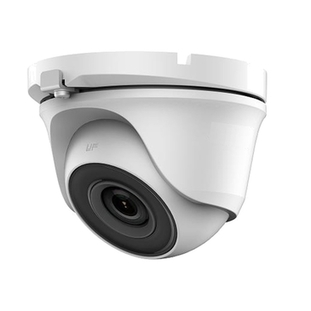 Hilook 2MP AHD Metal Turret Camera White THC-T120-M