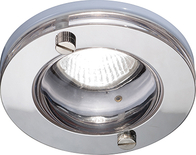 IP65 GU10 50W Round Square Clear Glass Downlight in Chrome CH15GUSCL