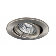 JCC JC94114BN Fireguard Downlight GU10 Tilt Brushed Nickel
