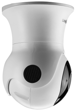 Link2Home L2H-ODRCAMERAP/T Outdoor Wi-Fi camera with pan/tilt image 2